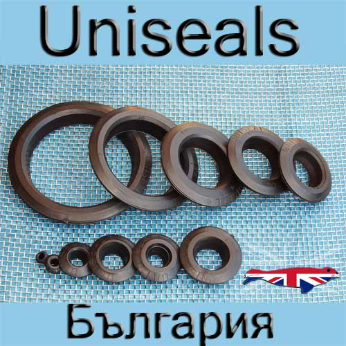 Uniseals in Bulgaria