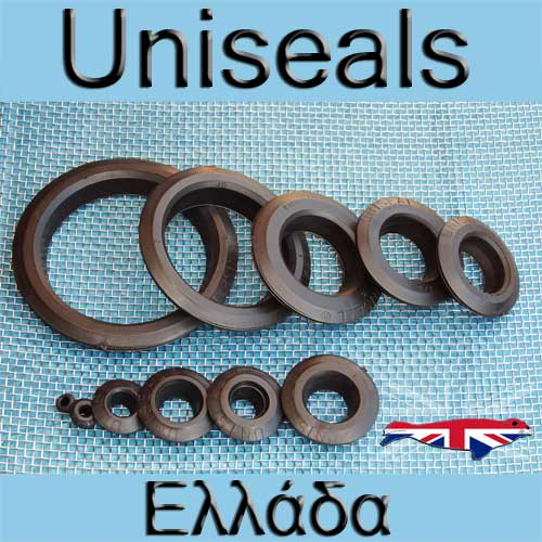 Uniseals in Greece